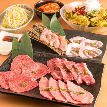 陽山道 篠崎店のおすすめ料理1