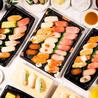 かっぱ寿司 五所川原店のおすすめポイント1