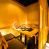 越後酒房 八海山 浜松町・大門本店のおすすめポイント1