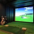 【シュミレーションゴルフ】屋内で大迫力のシミュレーションゴルフ!!日頃のストレス発散できるかも?!