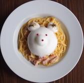 ビストロ シロクマ BISTRO SHIROKUMAのおすすめ料理2