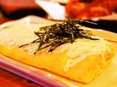 渚難済のおすすめ料理3