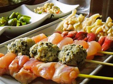 天昇 鎌倉のおすすめ料理1
