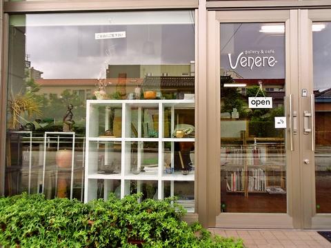 ギャラリー併設のカフェなら、斬新なアート空間でホッとひと息つけるティータイム。