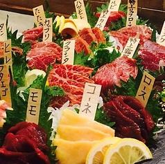 DINING SAMAZAKURA さまざくらの店舗写真