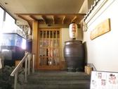 南海グリル 天兆閣別館の雰囲気2