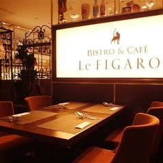 ルフィガロ Le FIGARO 大丸梅田店の雰囲気1