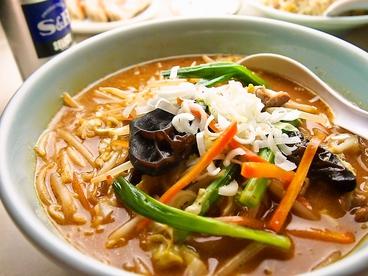 中華 三好のおすすめ料理1