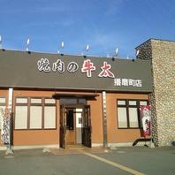 明姫幹線沿い。大きな看板が目印★