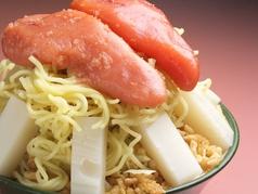 錦 月島総本店のおすすめ料理1