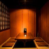 金の蔵 茶屋町店の雰囲気3