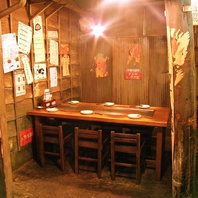 日本の古き良き時代・・。レトロな雰囲気で異空間☆