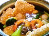 中国料理 耕治 下関大丸店のおすすめ料理3