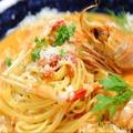 料理メニュー写真手長海老のトマトクリームスパゲティ