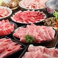 目利きが選ぶ上質なお肉!厳選した牛肉を中心とした自慢のお肉。ご注文頂いてからスライスするので新鮮な状態でご提供致します。お得なプランを多数ご用意致しておりますので是非この機会にご利用くださいませ。ご予約はお気軽に店舗までご連絡下さい♪