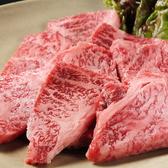 薩摩の牛太 南茨木店のおすすめ料理2