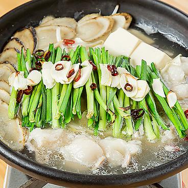 和牛もつ鍋専門店 くにしん 今出川店のおすすめ料理1