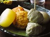 天昇 鎌倉のおすすめ料理3