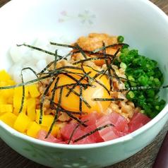 ろばた家むさし 川口店のおすすめ料理2