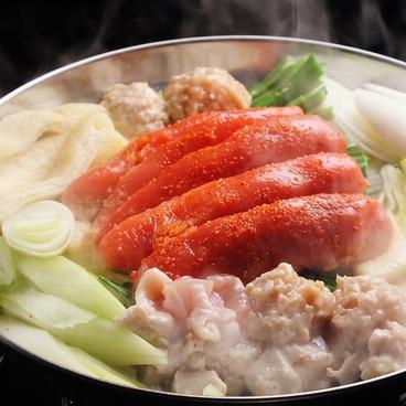 鶏々味鳥のおすすめ料理1
