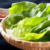 地元谷塚産 有機栽培のお野菜を使用しております!