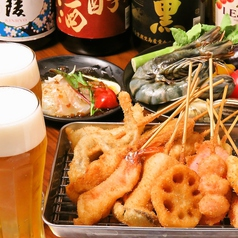 串カツのミナミのおすすめ料理1