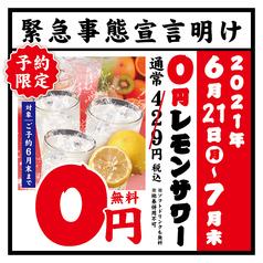 小間蔵 福知山駅前店の写真