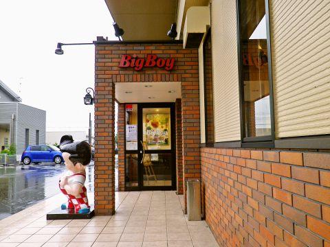 ビッグボーイ BigBoy 福井経田店(福井市その他/洋食) | ホットペッパー ...