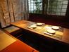 牛タン創作和食 つづみ留次郎のおすすめポイント2