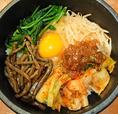 焼肉だけではなく、石焼きビビンバも美味しくて評判です!冷麺などのサイドメニューも豊富にご用意しております。