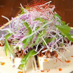 淡々豆富サラダ