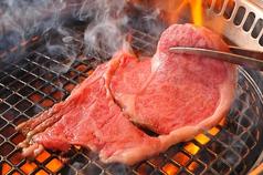 焼肉 牛蔵 熊本の写真