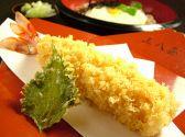 三八屋 岐南店のおすすめ料理2