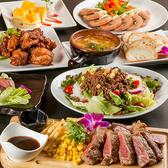 肉バル バーデンバーデン 仙台一番町店 宮城のグルメ
