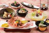 神戸たむらのおすすめ料理2