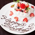 お誕生日や記念日に自家製のデザート盛り合わせでお祝いを。当店では、お祝い事にはメッセージ入りケーキを御用意させて頂いております。大切なご友人の記念日や誕生日、あらゆるお祝いごとに対応いたします。銀座でお祝い事の際はぜひ当店へお任せくださいませ。