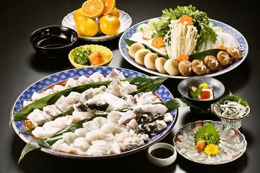 松廣のおすすめ料理1