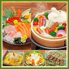 千年の宴 久喜西口駅前店のコース写真