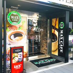 MAX CAFE 横浜駅西口店の写真