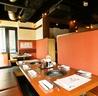牛角 新宿歌舞伎町店のおすすめポイント1