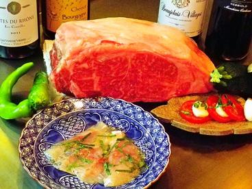 すてーき一郎のおすすめ料理1