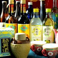 アルコール豊富にご用意しております。本場中国のお酒も