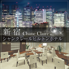 シャンクレール スイートHall 新宿ヒルトンホテルの写真