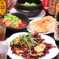 四川料理 餃子屋 北浦和店のおすすめ料理1