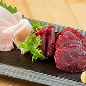 和牛もつ鍋専門店 くにしん 今出川店のおすすめ料理3