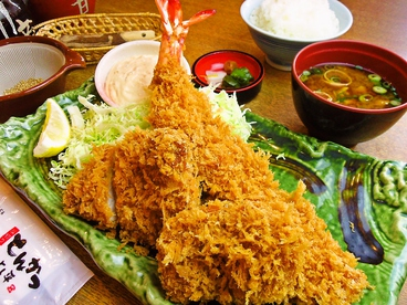 よし平 神島台店のおすすめ料理1