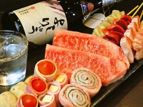よし竜 串焼活魚料理