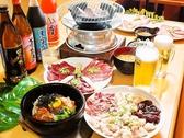 ホルモン焼道場 瑩 中の町店のおすすめ料理3
