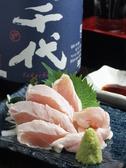 しば田のおすすめ料理3