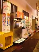 偶 和泉中央店の雰囲気2